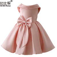 2017 Petal Hem Girls Wedding Dress Infantil Fancy Princess Dress Girl For Girls Clothes Tutu Dresses