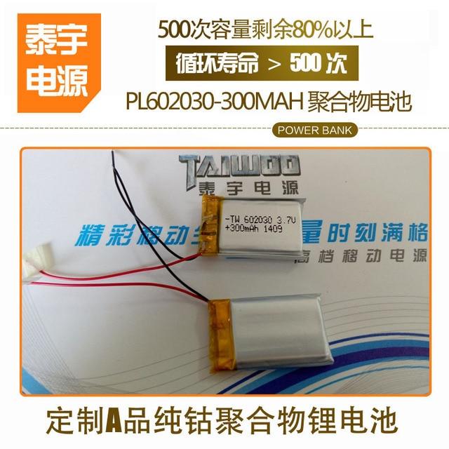 Fabricant personnalisé de cobalt pur 602030-300 MAH mince Bluetooth haut-parleur 500 cycles lithium polymère