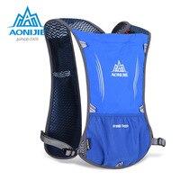 2017 AONIJIE Men Women Lightweight Marathon Running Bag Riding Hydration Backpack Sport Bag 1 5L Water