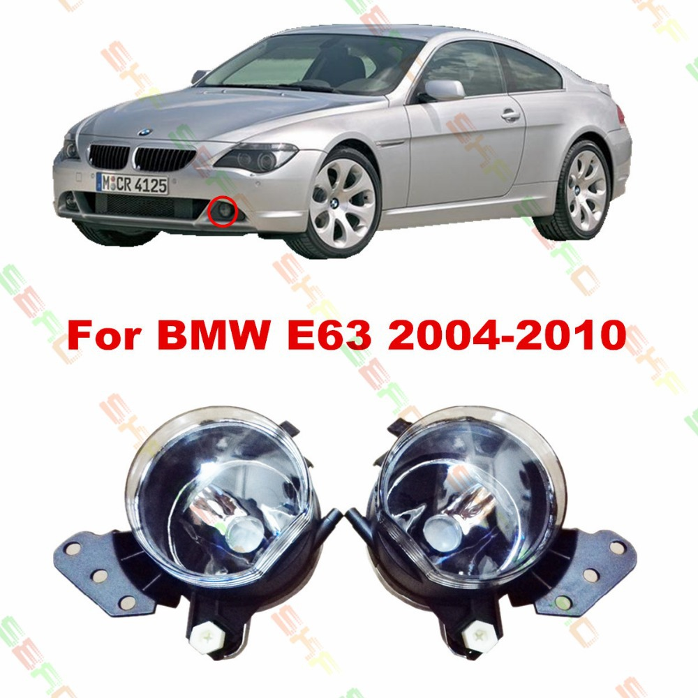 Car styling Fog Lamps  For BMW E63  2004/05/06/07/08/09/10  12 V   1 SET LIGHTS
