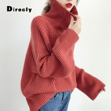 Direcly2018 new candy color turtleneck sweater female autumn and winter wear loo
