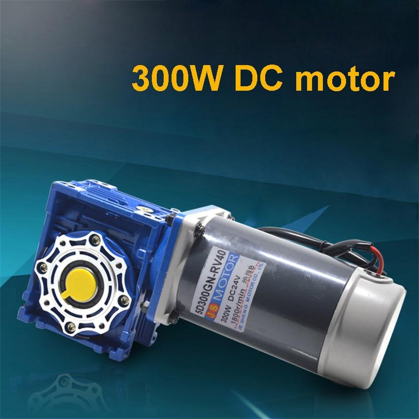 New Arrival 5D300GD-RV40 DC12V / 24V 300W DC Gear Motor Worm Gear Gearbox High Torque Gear Motor / Output Shaft Diameter 18mm jx pdi 5521mg 20kg high torque metal gear digital servo for rc model