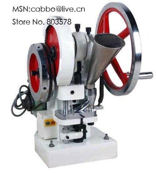Única máquina da imprensa soco tablet máquina da imprensa Pílula pressão 50KN TDP-5 doces fabricante de 110 V ou 220 V tablet pressionando lidar com a imprensa