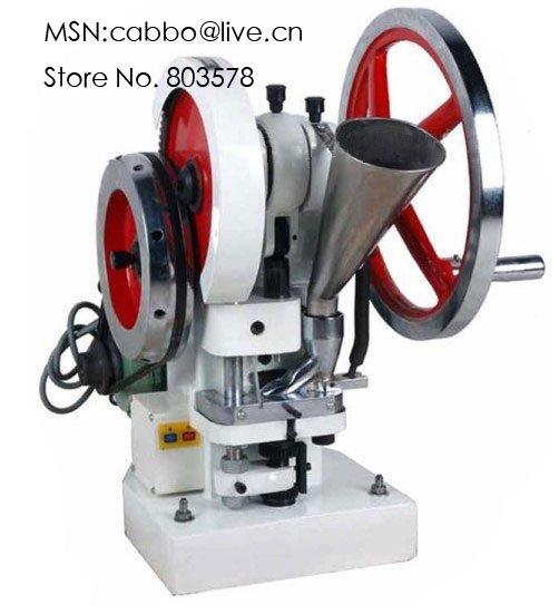 Single punch tablet press machine TDP 5 type 50KN pressure press harder pill Pill maker 110V