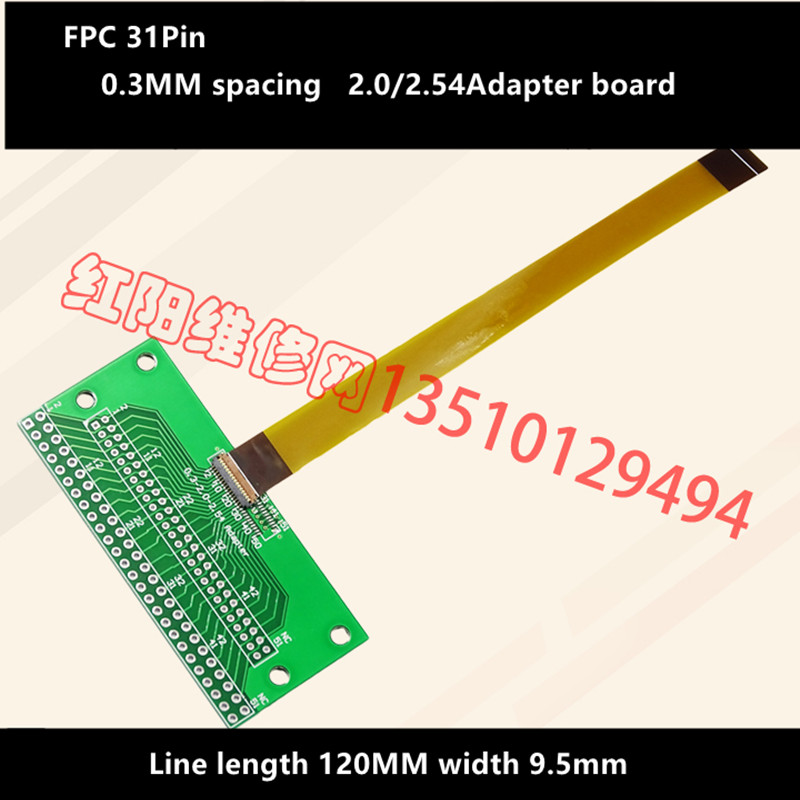 31Pin 2.0/2.54mm Transfer To FPC 0.3mm Adapter Board, DIP FPC LVDS MIPI Adapter Board