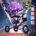 Child tricycle infant stroller 1 - 3 - 5 years old swivel seat baby stroller baby bicycle