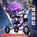 Triciclo criança carrinho de bebê 1-3-5 anos assento giratório carrinho de bebê bebê bicicleta