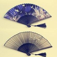 Ретро Стиль Китайский Японский Романтический летающие цветы красочные бабочки Складной вентилятор Карманный ручной вентилятор летнее Искусство ремесло подарок