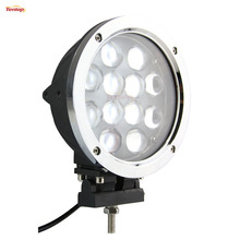 Hot 7″ Inch Round 60W 3000LM LED Tunning Light Silver For Offroad Truck 4*4 SUV ATV Car 12V 24V
