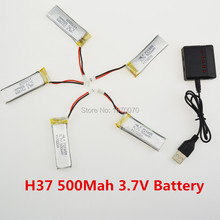 5PCS High Quality 3.7V 500Mah Li-Po Battery For JJRC H37 RC Drone Quadcopter Helicopter With 5 in 1 USB Charger
