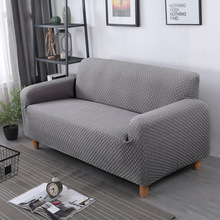 solid color knit plaid all inclusive stretch sofa cover sofa cushion Full cover thick anti slip