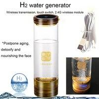 Hydrogen rich water generator Wireless transmission Hydrogen and oxygen separation cup Postpone aging IHOOOH manufacturer