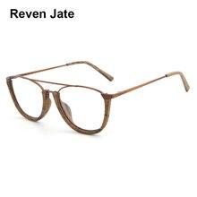 Reven Jate HB032 Optical Eyeglasses Frame Prescription Glasses Acetate Full Rim Round Shape Spectacles men and Women Eyewear