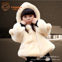 2016 Autumn Winter Girls faux Fur coat Children Outerwear Jacket warm Outerwear Child Thickening Clothing Outerwear Warm Tops