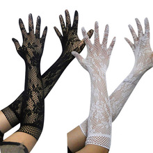 Sexy Transparent lace hollow elastic gloves