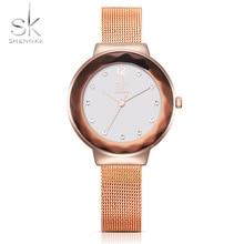 Shengke Nuevo Lujo de Las Mujeres Relojes Vestido de La Correa Del Reloj de Rose Reloj de Oro de Malla Shell Dial Reloj de Pulsera Reloj de pulsera de Cuarzo 2017 SK
