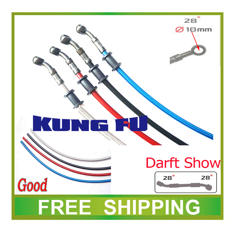 ybr ttr irbis crf yzf jog rsz gy6 colorful dirt pit bike atv motorcycle brake oil hose pipe hydraulic brake line free shipping 900mm 1100mm 2300mm colorful motorcycle hydraulic reinforced brake or clutch oil hose line pipe fit atv dirt pit bike motocross
