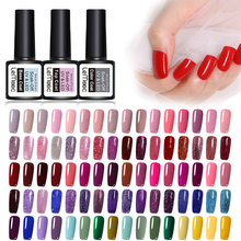 LEMOOC 8ML Nail Glitter Gel Polish Soak Off Art Led Varnish Semi Permanent UV Lacquer 229 Colors