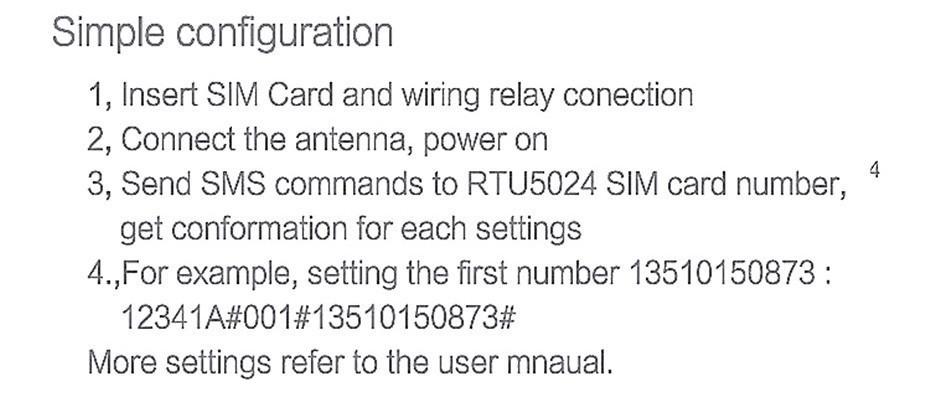 GSM gate (11)