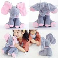 30cm Peek A Boo Elephant Play Hide And Seek Lovely Cartoon Stuffed Elephant Cute Music Elephant