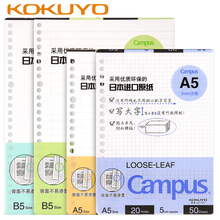 KOKUYO Campus Inner Pages Paper Binder Notebook refill A5 B5 Notebook Line Blank Grid Planner Inner Pages Traveler Journal