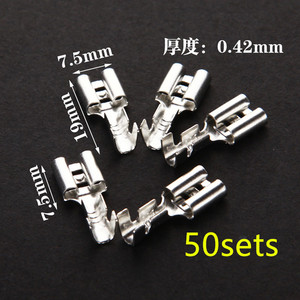 50 zestawów 6.3mm z przezroczystą osłoną włożoną wiosna 6.3mm złącze żeńskie końcówka Faston z izolatorem do drutu