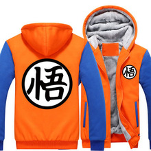 Dragon Ball Z Hoodie (18 colors)
