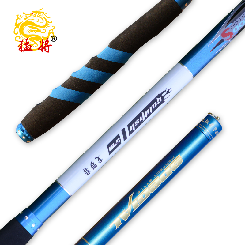 Buy Carbon fishing rod carp fishing rods 28 tune in hand superhard ultralight fishing gear for $127.00 in AliExpress store