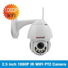 1080P Mini Wireless WiFi IP Camera Two Way Audio Talk 5x Optical Zoom 960P PTZ Surveillance  Network Dome Outdoor CCTV Camera