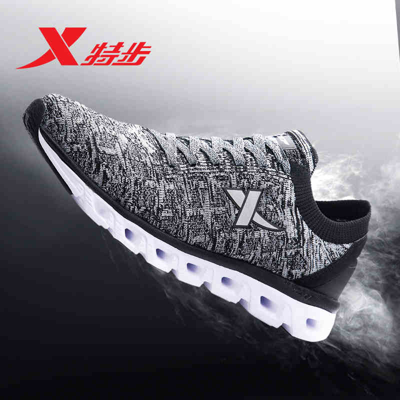 983219119188 XTEP Original Brand Men's Professional Shock Absorption Sports Trainers Running Sneakers Shoes yobangsecurity video door intercom 7 inch monitor wired video doorbell door phone intercom 1 camera 6 monitor system kit