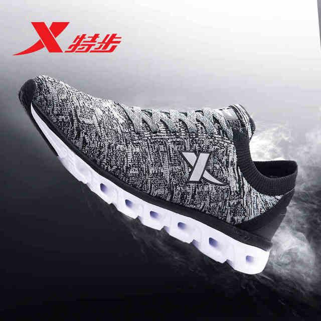 983219119188 Xtep Asli Merek Pria Profesional Shock Penyerapan Olahraga  Pelatih Lari Sepatu Sneakers fdd07c2161
