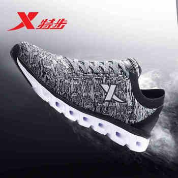 983219119188 bobina Recative XTEP tênis de corrida dos homens de Absorção de Choque Profissional Esportes Formadores Tênis de Corrida Sapatos Femininos