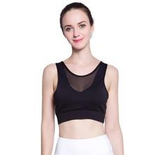 Women's Yoga Sports Bra Shockproof Breathable Fabric Black White Crop Top Fitness Sportswear