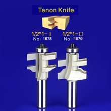 2Pcs Tongue & Groove Router Bit Set 1/2 Inch Shank Wood Milling Cutter door knife 1678-1679