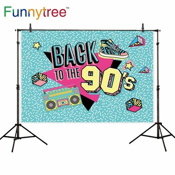 Funnytree back to the 90's party photography background personalized backdrop photocall photo shoot prop fabric new custom image