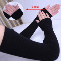 Cashmere Gloves Female Long Design Thickening Thermal Slip Resistant Wool Felt Sleeve Sleeves Elbow Wrist Support