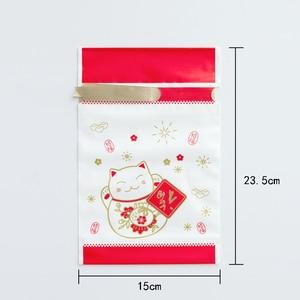 Image 3 - 10pcs Golden Christmas Tree Gift Bags Biscuit Plastic Cake Drawstring Bag for Xmas Party Home Decoration bolsas regalo navidad