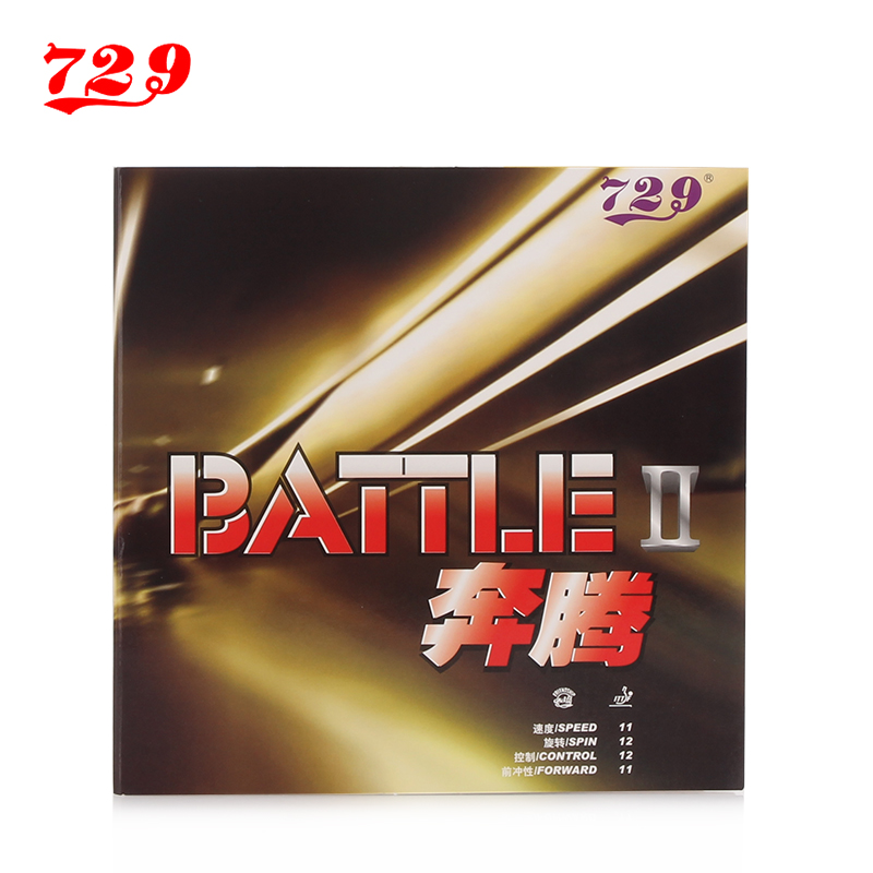 RITC 729 BATTLE II (BATTLE 2, BATTLE2) tacky pips-in table tennis rubber with sponge(2.1mm)