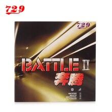 RITC 729 BATTLE II (BATTLE 2, BATTLE2) tacky pips-in table tennis rubber with sponge(2.1mm)