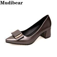 Mudibear/Новинка 2017 г. женские скрытой кожа высокий каблук пикантные острый носок серые кожаные женские туфли-лодочки модная красная женская обувь толстый каблук