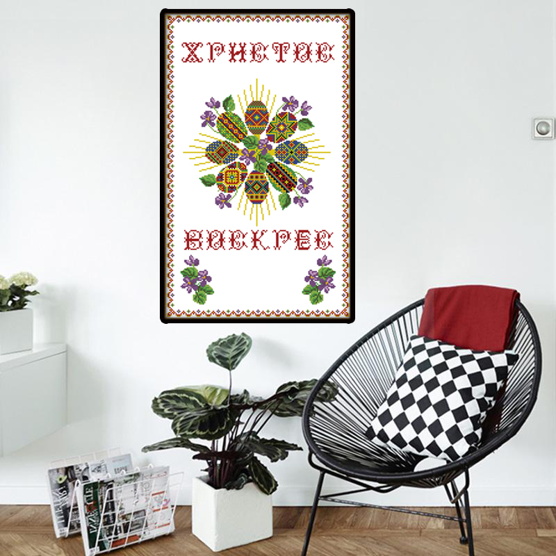 Joy Sunday,Easter Eggs,cross stitch embroidery set,printing cloth embroidery kit,needlework,cartoon pictures cross stitch set (2)