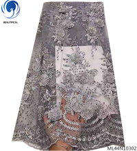 BEAUTIFICAL gray embroidery lace fabric flowers pattern net latest designs 3d tulle with rhinestones ML44N103