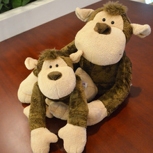 NICI plush toy stuffed doll gift cute clever long arm monkey gibbon jungle forest animal 1pc