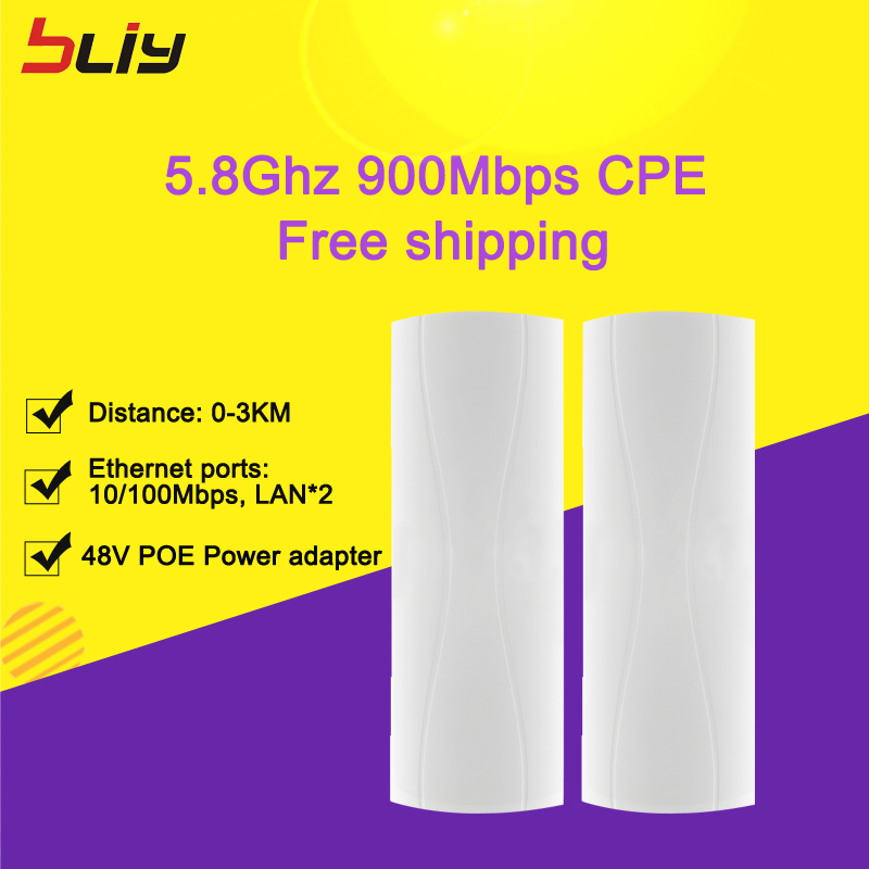 Wifi Repeater 1 Pair 3KM Outdoor CPE Repeater Wireless Bridge 5.8Ghz 900Mbps Point AP Bridge 10Dbi Antenna 2 LAN Port POE Switch