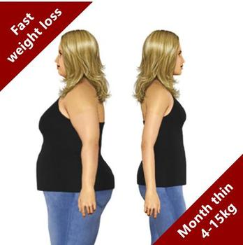 Unisex odchudzanie odchudzanie produkty szybko spalić tłuszcz bez diety anty cellulit slim szybko schudnąć nie daidaihua tanie i dobre opinie Utrata masy ciała kremy Pierścień magnetyczny toe 60pills HF125