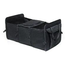 Hot Collapsible Cargo Trunk Rear Organizer Foldable Auto Car Storage Bin Bag Box