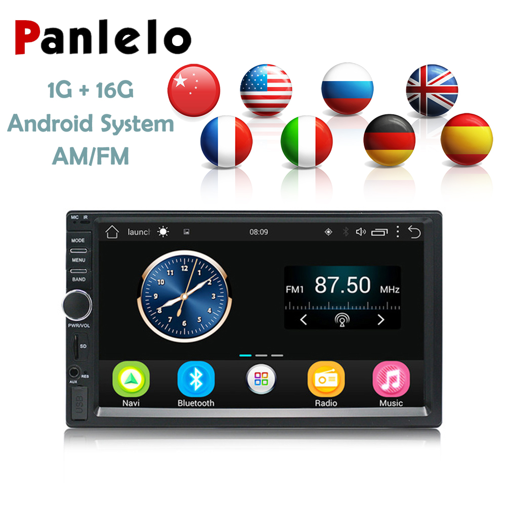 Panlelo S1 2 Din Android Car GPS Android 8 1 6 0 Car Stereo 7 inch