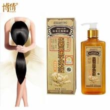 BOQIAN Профессиональный имбирный шампунь против выпадения волос 300 мл питательный натуральный рост волос Быстрый плотный продукт против выпадения волос
