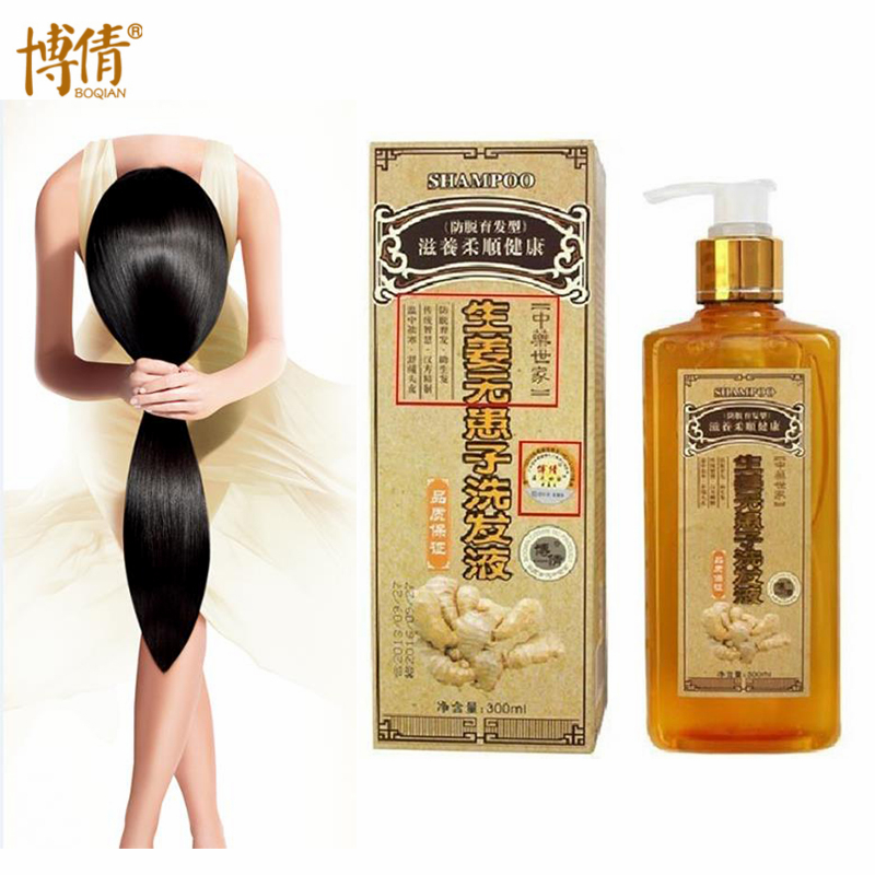BOQIAN Professional Ginger Anti Hair Loss Shampoo 300ml Nourishing Natural Hair Growth Fast Dense Thicker Anti Hair Loss Product
