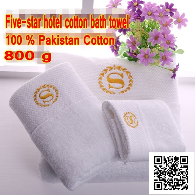 100% Cotton Towel Set Five Star Top Quality 16S Spiral Satin Embroidered  Towel for Body